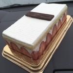 ガトーフェスタ ハラダ - グリーン・スリーブス ハーフ ストロベリーケーキ