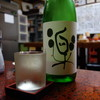 Sakata - ドリンク写真: