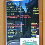 ozimaカレー+ - 入り口のメニューボード