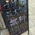 94060760 - ほほぅ…(´ω`)