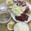山牛 - 料理写真: