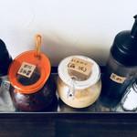 無限麻辣湯 - 四川豆板醬&黒酢&花椒&にんにく卓上セット