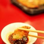 """韓国料理 豚とんびょうし - """"海鮮チヂミ"""""""