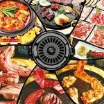 焼肉酒房 元 - 韓国スタイルの鉄板で焼肉を楽しもう!
