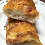メサベルテ - チーズベーコンの断面