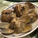 広東料理 吉兆 - 殻付き浅利が10個くらい