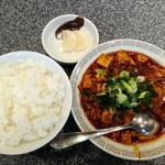 中国料理 満海 - 「香味麻婆豆腐&ライス(中)」1070円
