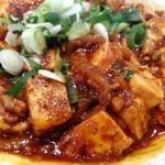 中国料理 満海 - アップ