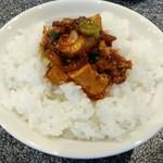 中国料理 満海 - ライドオン♪
