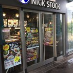 肉が旨いカフェ NICK STOCK - お店の入口