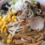 らぁめん天山 - 料理写真:醤油野菜らあめん