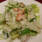 紅花別館 - サラダおいしかったです!
