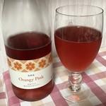宝水ワイナリー - Orangy Pink