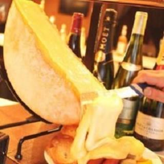 チーズ好き必見!ラクレットチーズメニュー!