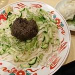94077678 - じゃじゃ麺(中)