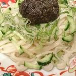 94077679 - じゃじゃ麺(中)のアップ
