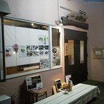 山ぼたん - お店の入り口(二階)