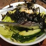 牛角 - チョレギサラダ