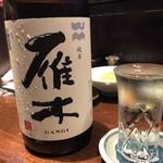 七伍屋 - 純米ガンギ