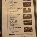京都ステーキ 南大門 -