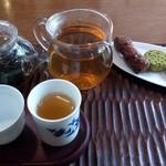 ISO茶房 - 芝蘭香