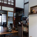 ISO茶房 - 店内