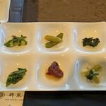 柳家 - 前菜