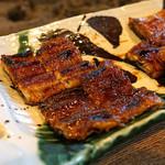 柳家 - 天然ウナギの炭火のタレ焼