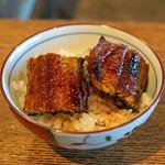 柳家 - 天然ウナギ丼