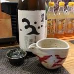 ぼちぼち - 波紋純米大吟醸