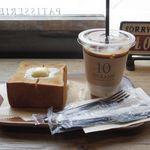 ディゾン - 厚切りトーストセット