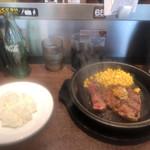 いきなりステーキ - ワイルドステーキ200g  ライス