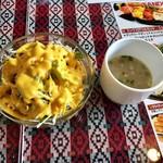 94090254 - ランチセットのサラダとスープ