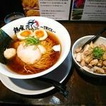 らーめん 鶏喰 - 味卵鶏醤油ら~めん ¥900 チャーシュー丼 ¥380