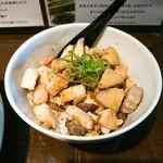 らーめん 鶏喰 - チャーシュー丼素晴らしい味なんですハハッ♪