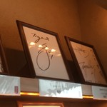 94094126 - 店内にあった阪神鳥谷のサイン