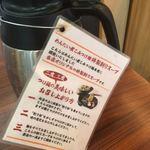 94094130 - 割りスープ