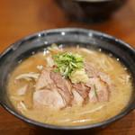 麺屋 玄 - 味噌チャーシュー