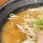 麺屋 玄 - 味噌