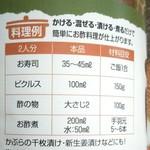 94095433 - べんりで酢は本当に便利!!
