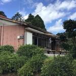 のんびり山 - 民家を改装