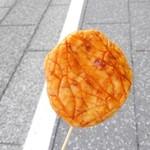 林田のおせんべい - 串せん・アップ