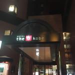 焼肉 MIYAKOYA - ホテル入口