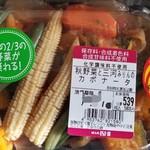 成城石井 - そこいらの飲食店のよりよっぽど美味しいカポナータ 惣菜や弁当は1日に3回ほど値下げがあります