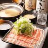 ラムしゃぶと牛タンしゃぶしゃぶ食べ放題 個室居酒屋 椿 札幌すすきの店