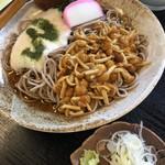 飯島屋 - 料理写真: