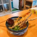 麺工房こうき -