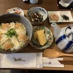 だし&カフェ 禅 -  炙り平目漁師風だし茶漬け 1000円