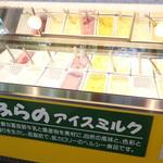富良野チーズ工房 - アイス