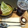 参道テラス - 料理写真:窯出しカステラセット伊勢茶の香り